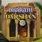 Incense Sticks Wholesale Import Export > Bharath Darshan Incense Wholesale