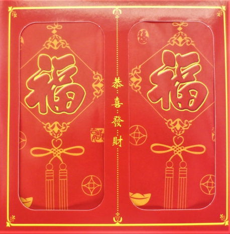 Red Paper Lucky Bags Large (100 pieces) E