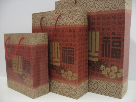 Wholesale Gift Lucky Hand Bag ''Fu'' Small