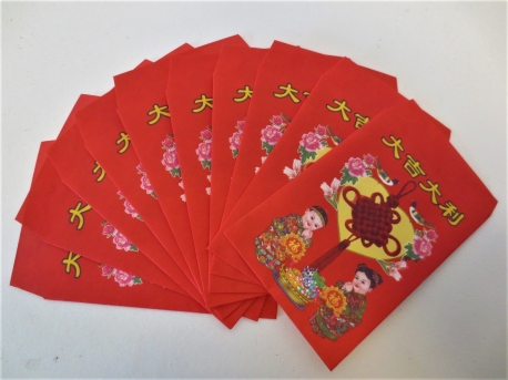 Red Paper lucky bags (100 pieces) B