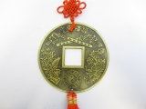 Chinese lucky coin with characters large
