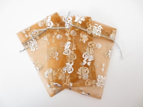 Organza Gift Bag 'Good Luck' Brown