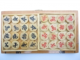 Chinese Chess game (small)