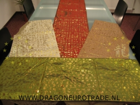 Chinese table-cover brown