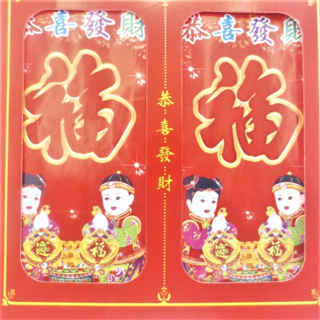Red Paper''Kong Xi Fa Chai'' Lucky Bags Large (100 pieces) F