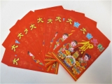 Red Paper lucky bags (100 pieces) A