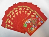 Red Paper lucky bags (100 pieces) D