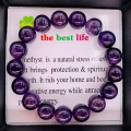 Gemstone Bracelet Wholesale - 12 mm Amethyst Bracelet
