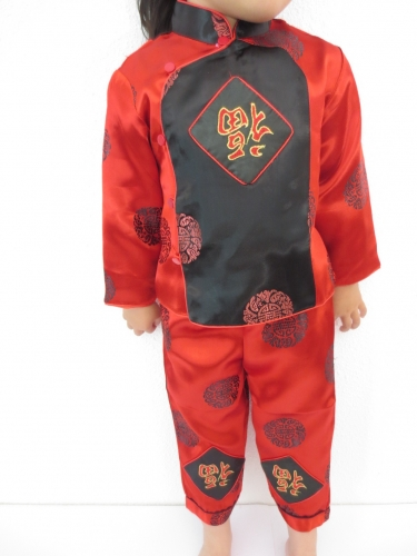 Kid suit with chinese charakters