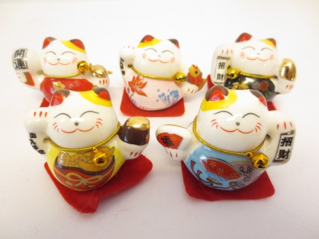 Chinese Lucky set of 5